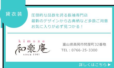 03-特集-成人式02_16