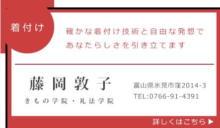 03-特集-成人式02_14